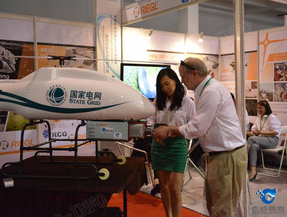 上海无人机展会