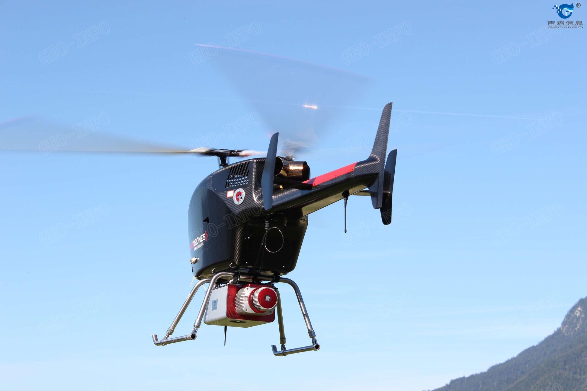 飞行测试(GL-70/Dragon50)