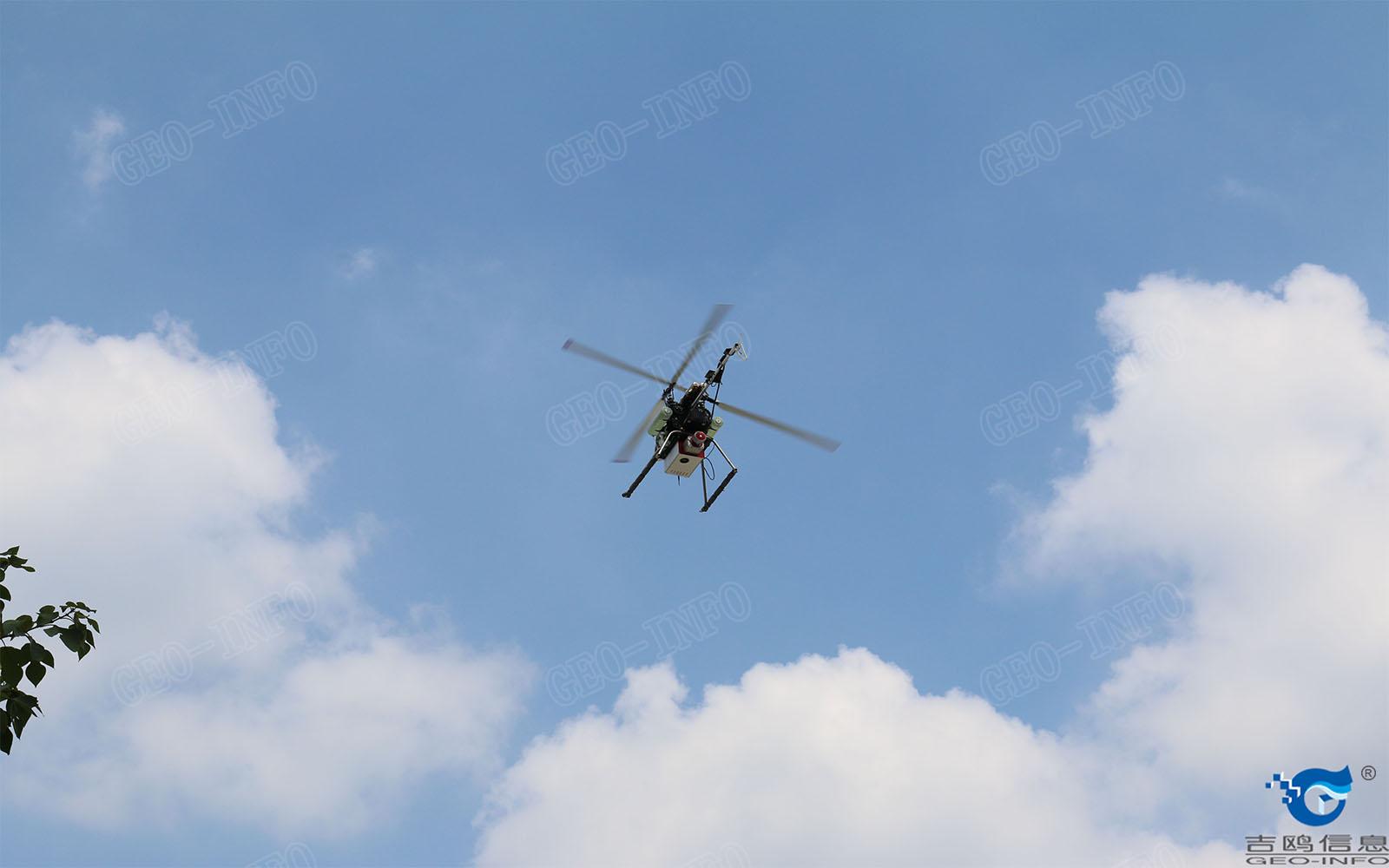 飞行测试(GL-70/Dragon35)